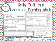 Third Grade Daily Math and Grammar morning work :) 30 WEEK BUNDLE! Includes daily grammar and cursive handwriting practice!