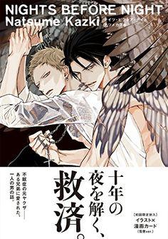 Nights Before Night manga - MangaHasu Manhwa, Yuri, Hikaru No Go, Honey And Clover, Skip Beat, Kimi Ni Todoke, Blue Exorcist, Death Note, Shoujo