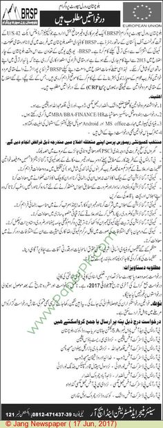 Female Assistant with handsome salary JOBS IN PAKISTAN Pinterest
