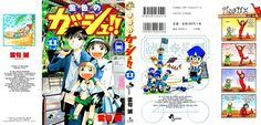 mangaREADER: Leitor de mangás online! | Konjiki no Gash Bell!! - Capítulo 95 Online | Leia Konjiki no Gash Bell!! Online!