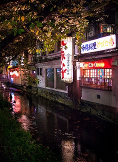 Kyoto old town alleys Japan