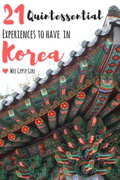 What it lacks for in iconic sights, Korea makes up for in fun, unique experiences. These are 21 quintessential things not to miss while you're there! South Korea Seoul, South Korea Travel, Asia Travel, Wanderlust Travel, Busan, The Rok, Korea Winter, Travel Goals, Travel Tips