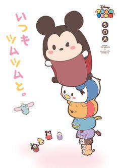 ツムツムマンガ発売滝壺に落ちたり背にラーメン乗せて歩いたりの大冒険コミックナタリー - Yahoo!ニュース