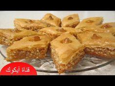 حلويات العيد سهلة  |طريقة عمل الب�