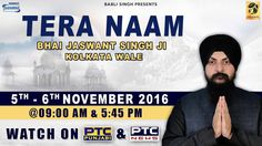 Watch Exclusive Tera Naam Of Bhai Jaswant Singh (Kolkata Wale) on 05th  November - 06th November @ 9:00am & 05:45pm 2016 only on PTC Punjabi & PTC News Facebook - https://www.facebook.com/nirmolakgurbaniofficial/ Twitter - https://twitter.com/GurbaniNirmolak Downlaod The Mobile Application For 24 x 7 free gurbani kirtan - Playstore - https://play.google.com/store/apps/details?id=com.init.nirmolak&hl=en App Store - https://itunes.apple.com/us/app/nirmolak-gurbani/id1084234941?mt=8