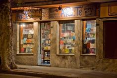 Librería Areté, Facebook
