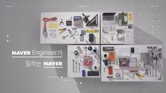 NAVER_JOB SALES on Vimeo
