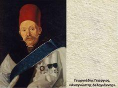 Η ελληνική επανάσταση μέσα από την τέχνη Ελλήνων δημιουργών/σε αλφαβη… Portrait, Tattoos, Tatuajes, Headshot Photography, Tattoo, Portrait Paintings, Drawings, Portraits, Tattos