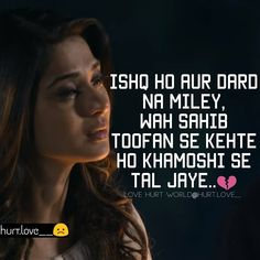 sad love triangle quotes in hindi – Love Kawin Punjabi Love Quotes, Love Quotes In Hindi, Love Quotes With Images, Romantic Love Quotes, Love Quotes For Him, Maya Quotes, Up Quotes, Music Quotes, Love Hurts