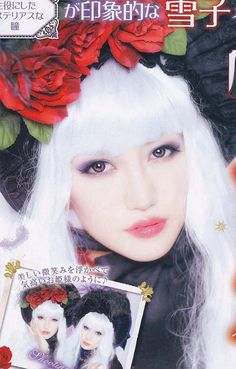 [Make-up Tutorial] Lolita Style: Dignified Lady's Make-Up | Misa-chan's J-Lifestyle Blog ♥