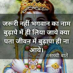 Radha Krishna Wallpaper, Radha Krishna Images, Radha Krishna Love, Shree Krishna, Radhe Krishna, Lord Krishna, Good Morning Photos, Good Morning Gif, Good Morning Flowers