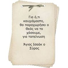 Greek Beauty, Wisdom, Faith, Sayings, Quotes, Life, Instagram, Quotations, Qoutes