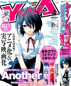 Read manga Another 011 Read Online online in high quality