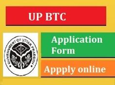 UP BTC 2016 Online Application Form, UPBTC Online Registration, Exam date, Admit card, apply online for UP BTC 2016, UPBTC Date, Eligibility criteria.