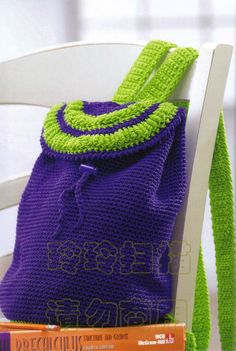 Needle-Works Butterfly: Easy Crochet Bag