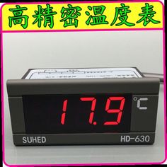 55.00$  Buy here - http://alif8v.worldwells.pw/go.php?t=32762043000 - SUHED electronic display digital display thermometer temperature refrigerator temperature measurement instrument HD-630 55.00$