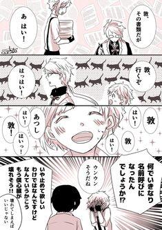 さくらうた流星群 (@sakurauta2d) さんの漫画 | 15作目 | ツイコミ(仮)