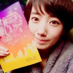 今夜は第9話です の画像|波瑠オフィシャルブログ「Haru's official blog」Powered by Ameba