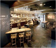 銀座マロニエ通り店 | スターバックス コーヒー ジャパン