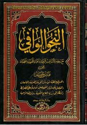 Lisanarabs Lis9103 Free Download Borrow And Streaming Internet Archive Free Download Learn Arabic Language Pdf Books