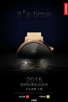 Novedad: El nuevo Moto 360 se presentará el 8 de Septiembre en China