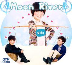 Moon River Episode - 29 episodes (2015) *Ming Xiao & Mu Liu Bing