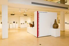 Resurfaced, Reformed: Evolution in Studio Ceramics, Tweed Museum of Art, August 19, 2014- August 1, 2015