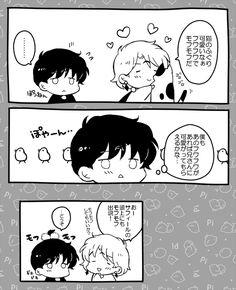 「【腐】黒月兄弟ログ」/「じじ山」の漫画 [pixiv]