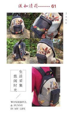 「素儿原创相约」24期猫头鹰双肩包团作统计。规则调整。 Owl Backpack, Sling Backpack, Quilted Bag, Messenger Bag, Purses And Bags, Satchel, Diy Crafts, Backpacks, Quilts