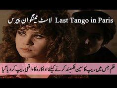 فلمی اداکارائیں - کون کس کی بیٹی ہے چونکا دینے والے انکشافات https://www.youtube.com/watch?v=ycVHfB9eMWA  ایکٹریس ریما خان کا ریٹ: ایک رات کے دو لاکھ روپے https://www.youtube.com/watch?v=krFh3m18u9Y  Aulad Paida Karne Ke Liye Tawaif Ka Miyaar Kya Hai? https://www.youtube.com/watch?v=BP10G2GPjno  Sharmila Farooqi along with seven men in prison - Video Viral https://www.youtube.com/watch?v=HV0k2rU5ENw  Meet Pooja Bedi's 17 year old controversial daughter Aalia Ebrahim…