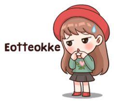 """Korean Language 691654455244948521 - """"Que dois-je faire ? Kpop Stickers, Korean Stickers, Kawaii Stickers, Cute Stickers, Korean Phrases, Korean Quotes, Korean Words, Anime Korea, Korean Anime"""