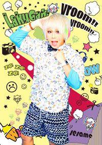 lakugaki-vo-Issei -He looks like Zico of Block B. Sooo cute.