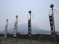 Flags of Shimazu clan and Sakurajima, Senganen Park
