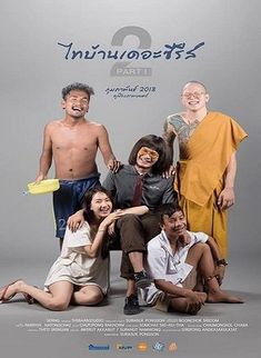 THI-BAAN THE SERIES 2 (2018) ไทบ้านเดอะซีรีส์ 2 PART I Series Movies, Tv Series, Thai Drama, Movies Online, Movie Tv, Comedy, Entertaining, Film, Youtube
