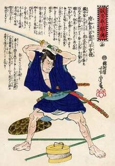 A brief history of the Samurai Warriors