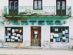 Pharmacy #old #drugstore #ukraine #ukraine_blog #аптека #sonyalpha #dslr #trip #travel #green #door #zhovkva #city #abandoned