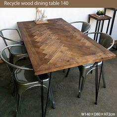 古材のおしゃれなダイニングテーブル140幅アンティークインダストリアルテーブルビンテージ