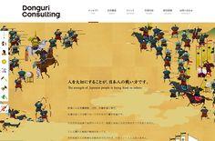 DONGURIコンサルティング | Web Design Clip