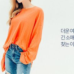 Buy 'chuu – Drop-Shoulder Long-Sleeve T-Shirt ' with Free International Shipping at YesStyle.com. Browse and shop for thousands of Asian…
