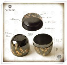Matcha, Tea Container, Natsume, Japan Crafts, Bamboo Art, Art Asiatique, Japanese Tea Ceremony, Japanese Aesthetic, Chawan