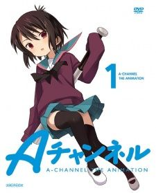 2. A Channel +A Channel (2011)