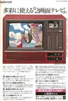 National 2-tube TV: price 298,000 yen