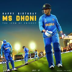 MS Dhoni Birthday 2019 Common DP - Social News XYZ Here is the common DP for the emperor of Indian cricket . Motivational Videos, Motivational Quotes For Life, Ms Doni, History Of Cricket, Cricket Sport, Cricket Tips, Cricket Videos, Icc Cricket, Cricket Bat