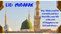 Happy Eid ul Fitr HD Images and Wishes for Ramadan Eid Ul Fitr Images, Eid Mubarak Hd Images, Happy Eid Ul Fitr, Happy Ramadan Mubarak, Eid Ul Fitr Messages, Greetings Images, Quotes For Whatsapp, Eid Al Fitr, Stay Happy