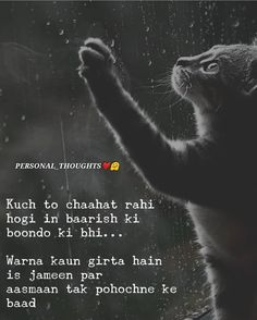 Hurt Quotes, Bff Quotes, Faith Quotes, Qoutes, Love Yourself Quotes, Love Quotes For Him, Broken Love Quotes, Hindi Quotes Images, Quotes About Hate