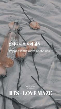 Korean Song Lyrics, Bts Song Lyrics, Bts Lyrics Quotes, Song Playlist, Music Lyrics, Pop Lyrics, Vlive Bts, Bts Wallpaper Lyrics, Lyrics Aesthetic