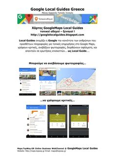 Πρόγραμμα Local Guides του Google Maps - Google Local Guides Greece