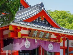 朱塗りの壮麗な社殿が本宮と対照的な熊野速玉大社(熊野三山)   アカジンジャーナル