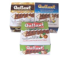 Gallant, Al Bader Chocolate Company, Damascus, Syria.