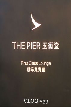 Have you ever wondered what's it's like to visit an exclusive first class airport lounge? The Pier First Class Lounge has a free sit-down restaurant, and offer free massages! Check out this VLOG to see what it's like to experience a first class lounge! Airport Lounge, Cathay Pacific, First Class, Beautiful Places In The World, Have You Ever, What Is Like, Meant To Be, Restaurant, Check